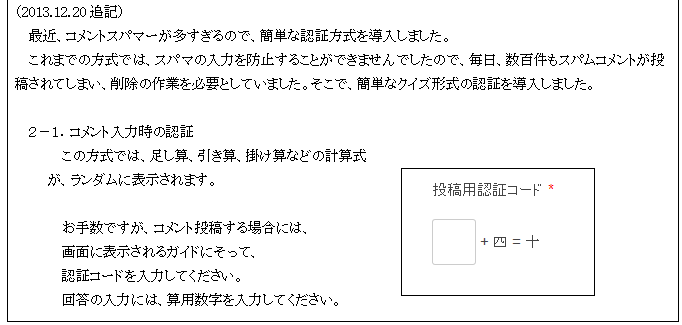 haiho201401