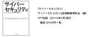 book201406