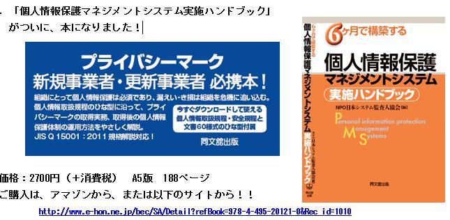 pmsbook