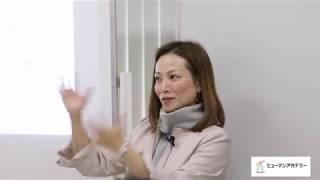 【働き方改革】副業時代の時間術、お仕事獲得術セミナー-前編-