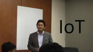 IoT導入による業務改革セミナー 導入編 イメージ動画