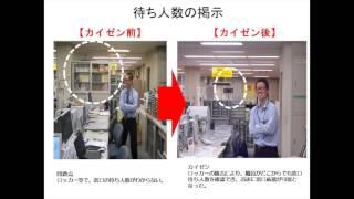 大阪市 旭区 | カイゼン活動の発表(保険年金) 福岡 暉馬 の執筆 行政の業務革新のススメ