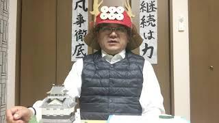 岐阜県各務原市 社労士 就業規則 働き方改革