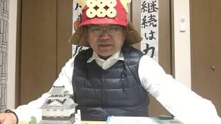 愛知県丹羽郡扶桑町 社労士 就業規則 働き方改革