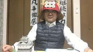 岐阜県可児市 社労士 就業規則 働き方改革