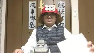 愛知県江南市 社労士 助成金 働き方改革同一労働同一賃金