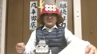 岐阜県美濃市 社労士 助成金 働き方改革同一労働同一賃金